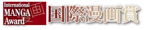 http://www.pt.emb-japan.go.jp/Imagens/manga_contest_2010.jpg