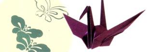 Workshop de Origami na Fundação MOA