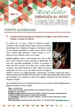 Embaixada doJapão - Newsletter de Abril